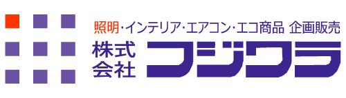 (株)フジワラ