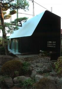 鉄の民家と茶室(大阪市東淀川区)
